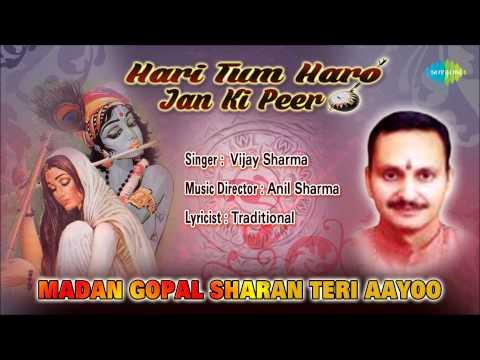 Madan Gopal Sharan Teri Aayoo | Hindi Devotional Song | Vijay Sharma