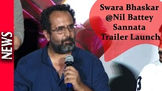 Latest Bollywood News - Nil Battey Sannata Trailer Launch - Bollywood Gossip 2015