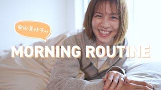 どうも、安田美沙子です。 今回は「モーニングルーティーン」です。   みんな興味あるかな〜??   チャンネル登録といいね!よろしくお願いします。 コメント  もお待ちして ...