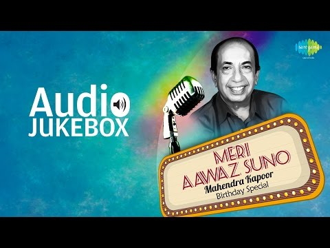 Best of Mahendra Kapoor | Top Old Hindi Songs | Audio Jukebox