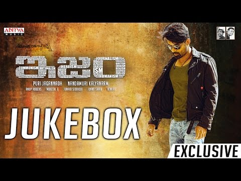ISM Telugu Movie Full Songs Jukebox ||...