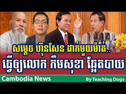 Cambodia Hot News WKR World Khmer Radio Evening Monday 09/18/2017