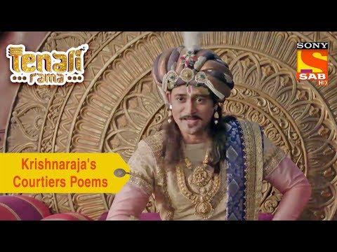 Your Favorite Character | Krishnaraja's Courtiers Poems | Tenali Rama