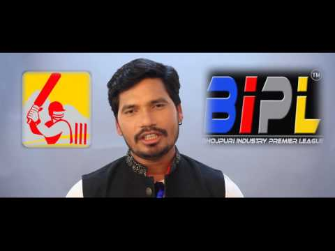 Pravesh Lal Yadav Best Wishes for BIPL 2017