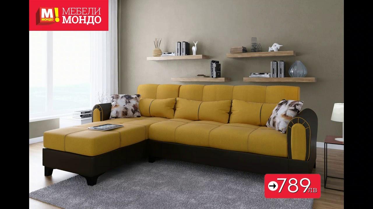 диван симон мебели мондо Youtube