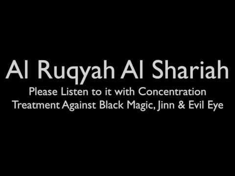 Al-Ruqya Al-Shariah - Evil Eye, Jinn, Black Magic Treatment - Compilation by Abu Yusuf