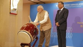 PM Narendra Modi inaugurating the TCS Japan Technology and Culture Academy, Tokyo