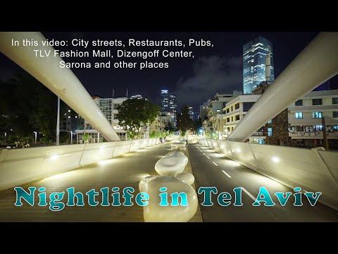 Tel Aviv At Night, Israel. Night Walk