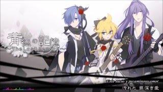【Gakupo, KAITO, Kagamine Len】VanaN