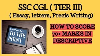 How to prepare for descriptive paper for SSC CGL, SSC CHSL, MTS and  all other EXAMS....