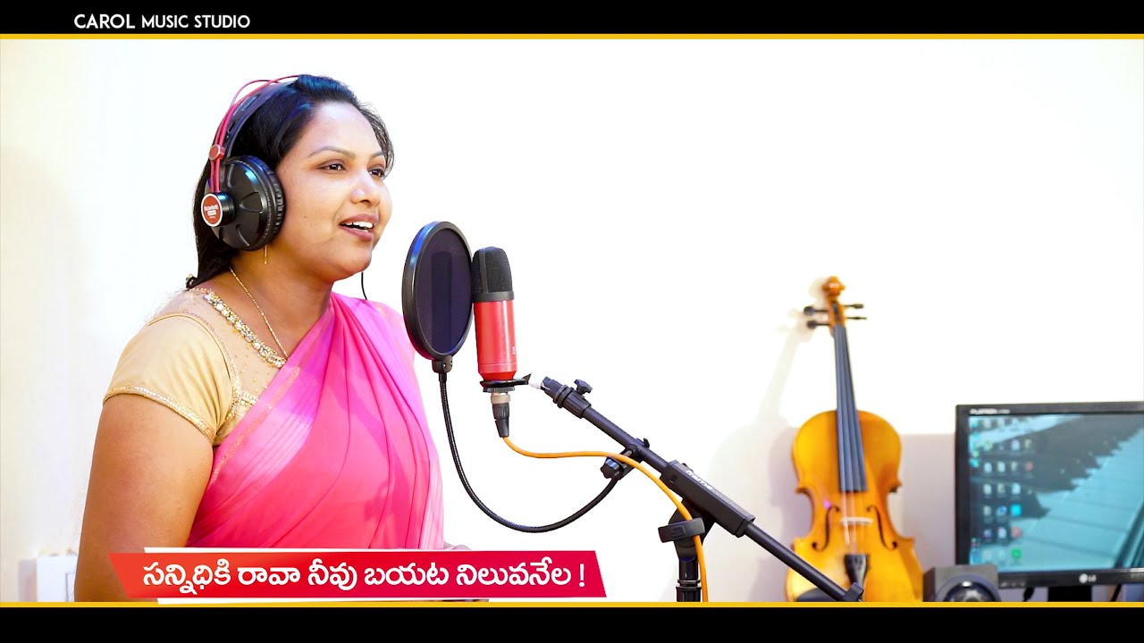 #Latest Telugu Christian Song 2019    Yehovachetha Ashirvadimpa    Paul Moses
