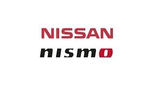 Nissan Motorsports Activity Announcement 2019