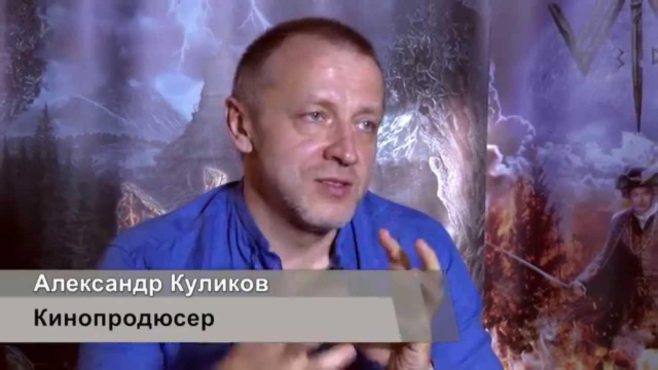 Кинокомпания эрос-фильм