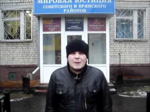 Организатора пикета в Брянске преследует полиция