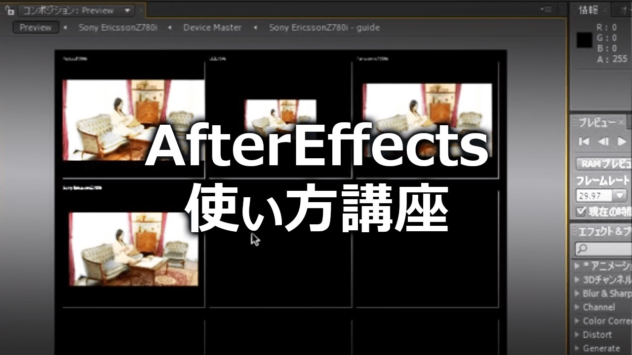after effects プラグ イン 無料