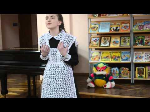 Выступление Вязовой  Луизы с чтением отрывка из рассказа В.Астафьева «Далекая и близкая сказка»