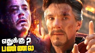 Why Doctor Strange didn't use TIME stone to SAVE Iron Man ??  (தமிழ்)