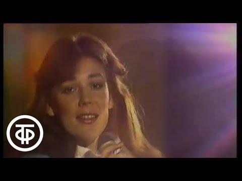 """Светлана Меньшикова """"Счастливая весна"""" (1985)"""