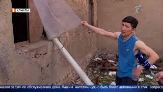 Имеющие долги перед КСК казахстанцы не смогут брать кредиты в банках