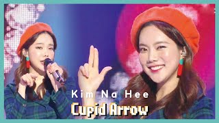 [HOT] Kim Na Hee - Cupid Arrow, 김나희 - 큐피트 화살 Show Music core 20190928