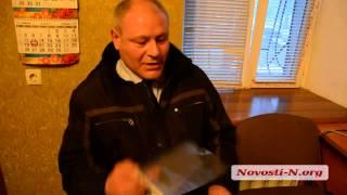 видео Лохотрон по-николаевски-2