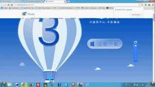 iTools v3 PC versiyonu Türkçe Dil Yaması by Önder Azazi