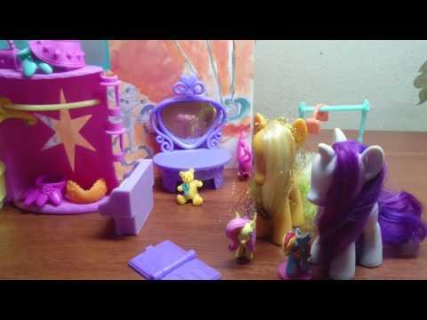 MLP. Маленькие пони на каникулах. Часть 1