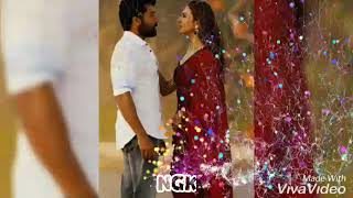 ❤❤❤NGK❤❤ Anbe anbe❤❤ mp3 song ❤❤