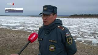 Ситуация на реках Якутии по прежнему стабильная