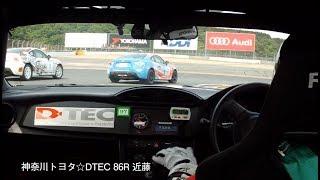 GRワンメイク@FSW PRO決勝 バトルテクニック分析 thumbnail