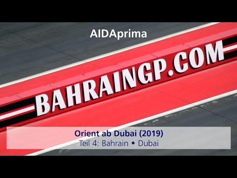 AIDAprima – Orient ab Dubai (2019): Teil 4