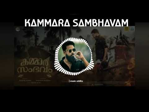Kammara sambhavam trailer bgm