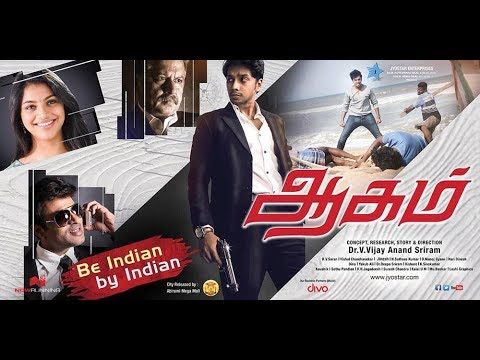 Tamil New Movie | New Release | Tamil...