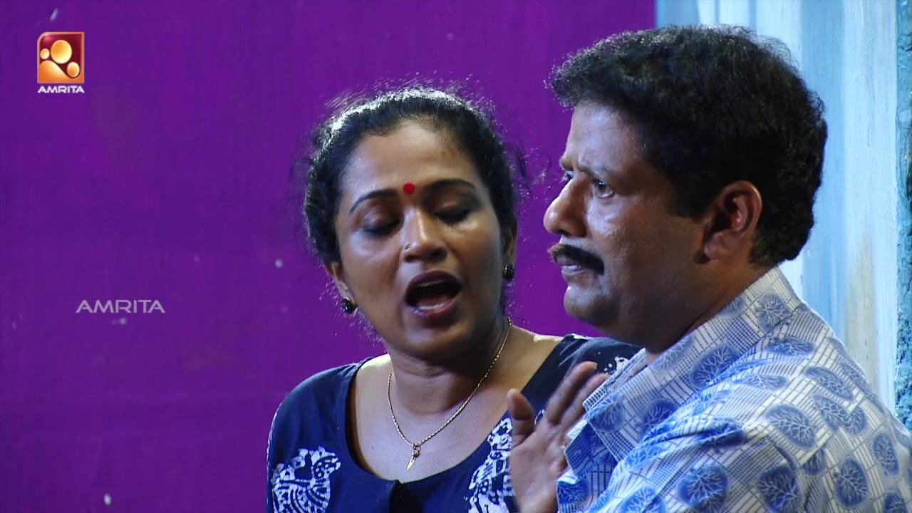 Aliyan VS Aliyan | Comedy Serial by Amrita TV | Episode : 217 | Kashtappadu