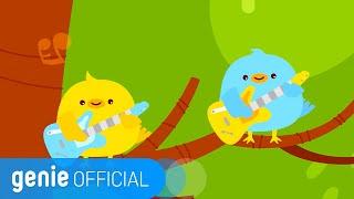 미니특공대 Miniforce - 눈이 나쁜 새 A bad-eyed bird Official M/V