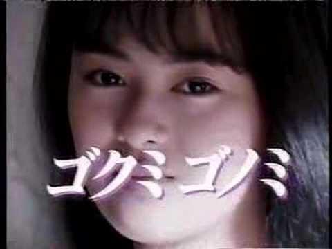 CM__Kumiko Goto in HITACHI PC