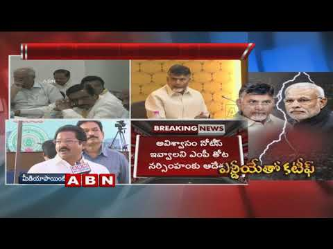 TDP Exit From NDA Alliance | CM Chandrababu Naidu Teleconference With TDP Politburo | ABN