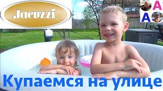 видео Надувной спа-бассейн для дачи, надувное джакузи