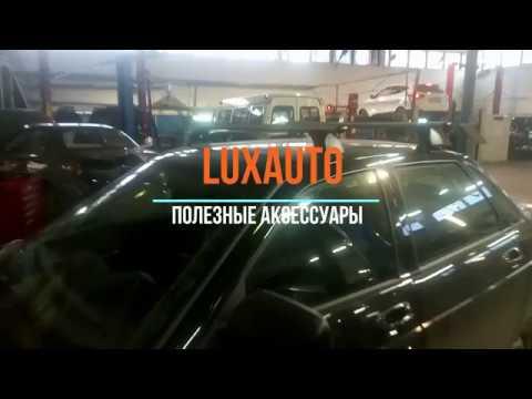 Дефлекторы окон Lada Kalina (лада калина) Нижний Новгород - YouTube