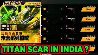 TITAN SCAR IN INDIA ? SERVER FREE FIRE || PRG GAMERS