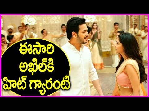 Akhil's Hello Movie Latest Trailer |...