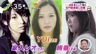 音楽塾ヴォイス 日本テレビ「zip!」で紹介 thumbnail
