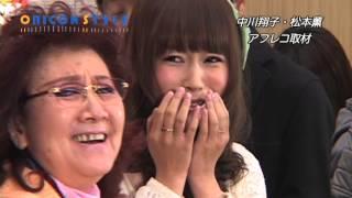タレントの中川翔子が28日、都内のスタジオで映画『ドラゴンボールZ 神...