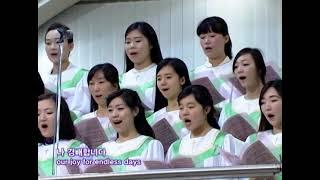 Honored, Glorified, Exalted  - Immanuel Choir  (Manmin Central Church)