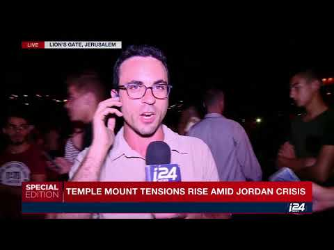 i24NEWS   Israel claims diplomatic immunity for guard   Monday, July 24th 2017   Google Chrome 19 03