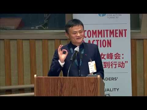 Alibaba Group, Jack Ma Back UN Drive for Gender Equality