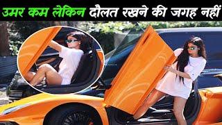 उम्र कम लेकिन दौलत रखने की जगह नहीं 10 youngest billionaire in the world, rich people,expensive