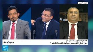 ...الصحراء الغربية- قمة أبيدجان.. هل تخلى المغرب عن سياسة