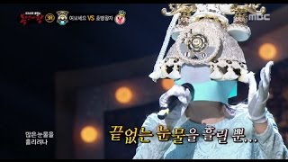 [King of masked singer] 복면가왕 - 'skip to the end, hello' 3round - Sad Fate 20170115