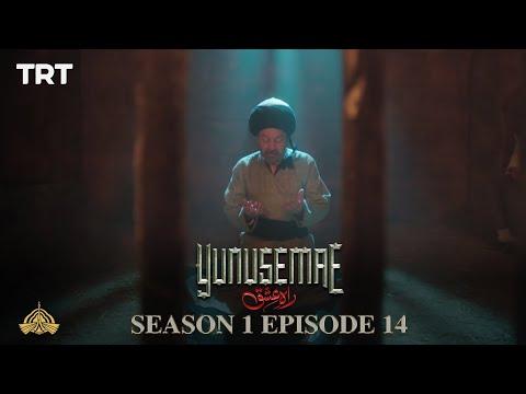 YUNUS EMRE - RAH-E-ISHQ | SEASON 1| EPISODE 14 (URDU DUBBING BY PTV)